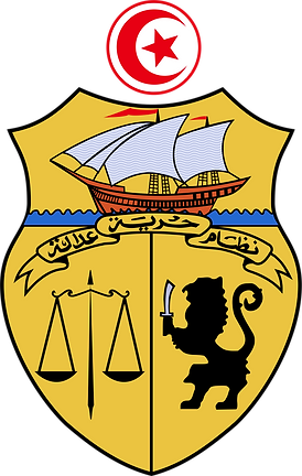 Coat_of_arms_of_Tunisia.svg.png