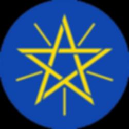 1200px-Emblem_of_Ethiopia.svg.png
