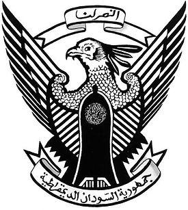 Sudan emblem.jpg