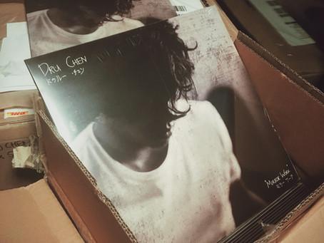I'm in tears! Vinyl LP has arrived