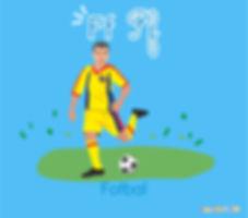 Descoperă România de la A la Z   Fotbal   ilustrație Fotbal, Hagi