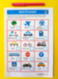 Bingo în mașină | Jocuri copii | Jocuri de vacanță | Zmeișorii