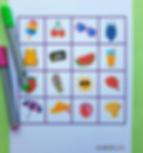 materiale didactice-materiale vară | bingo cu cuvinte de vara | vocabular | zmeișorii