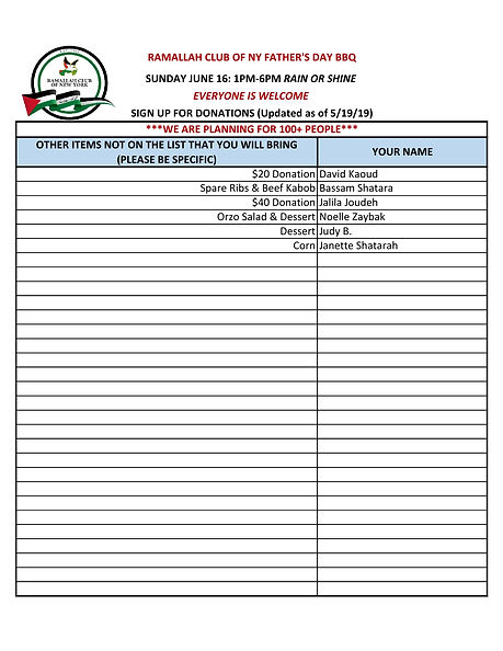 Father's Day BBQ Donation Sign Up Sheet