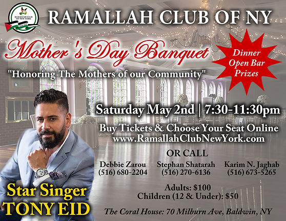 Mothers Day Banquet Flyer.jpg