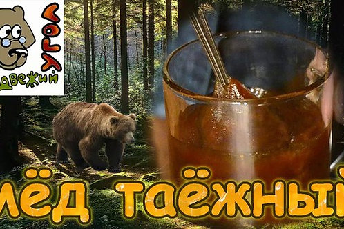 ТАЁЖНЫЙ МЁД 0,5 кг