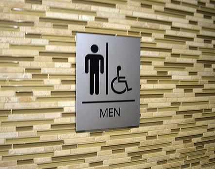 harvest_restroom3_webz.jpg