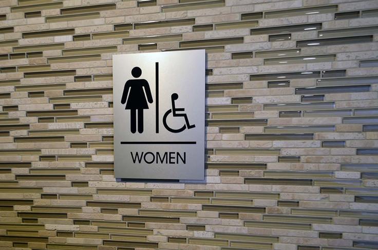 harvest_restroom2_webz.jpg