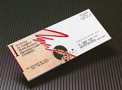 VJ4410 namecard