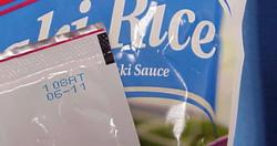 Inkjet VJ1560 plastic packing