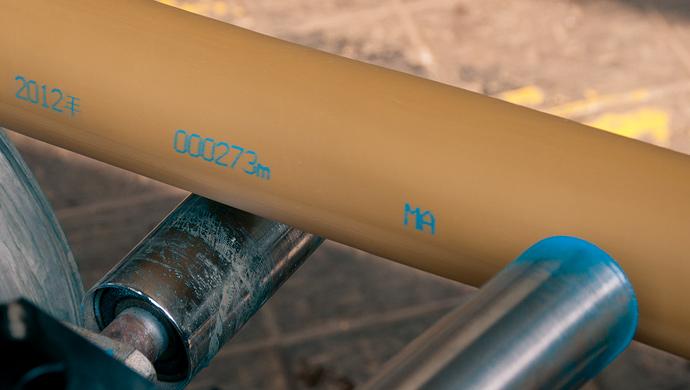 Inkjet VJ1650UHS pipe