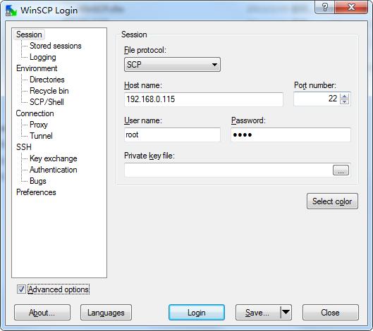 1-winscp-login.png
