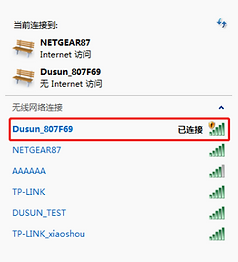 Wi-Fi module_5.png