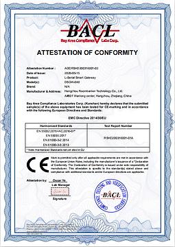 CE-C02-C EMC final-DSGW-040.png