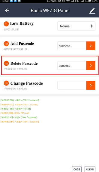 Figure 11 Deleting password in the lock-