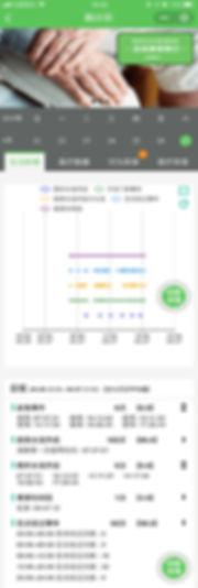 Mobile App info-china mobile iot aal.png