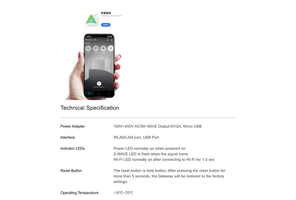ALINK Smart Gateway_07.png