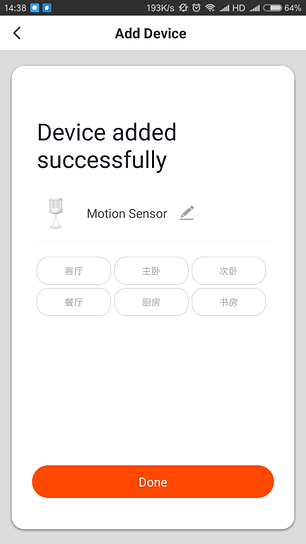 Figure 15 Check the status of PIR sensor