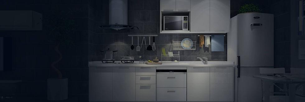 kitchen_voice_control_bg.jpg