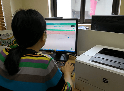 system monitoring-china mobile IoT aal.p