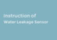 instruction-of-water-leakage-sensor.png