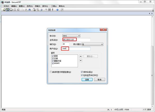 3-login-the-gateway-secureCRT.png