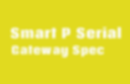P Serial hub.png