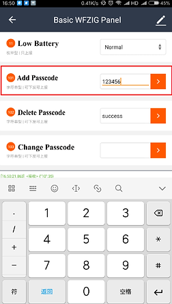 Figure 10 Adding password to the lock-A.