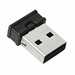 Dongles For Remote Control.pnge