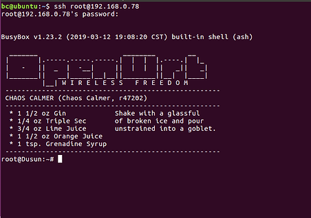 Gateway configuration-ssh-root.png
