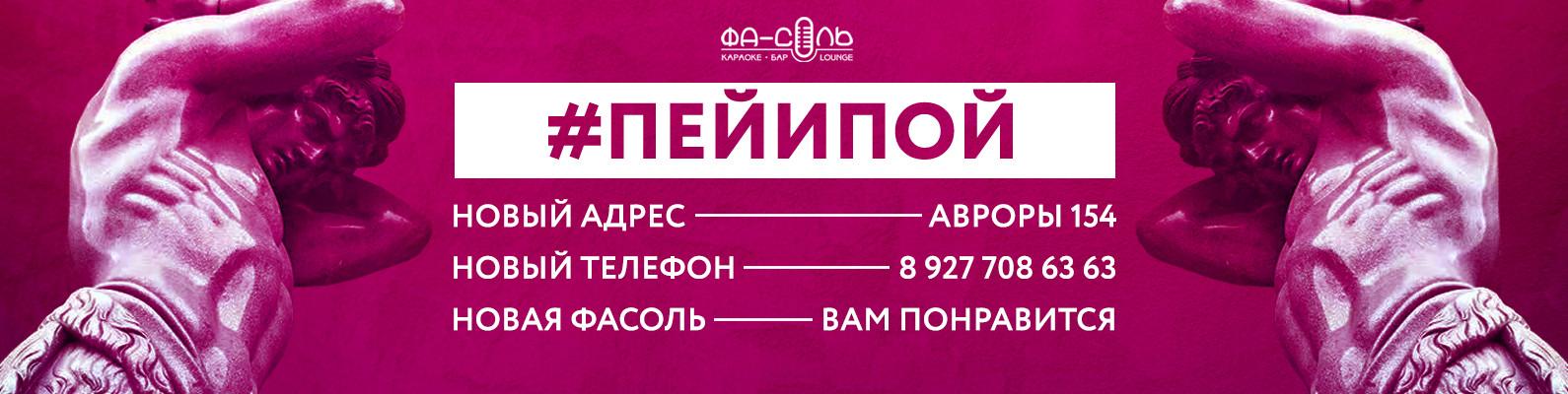 oblozhkafasol (1).jpg