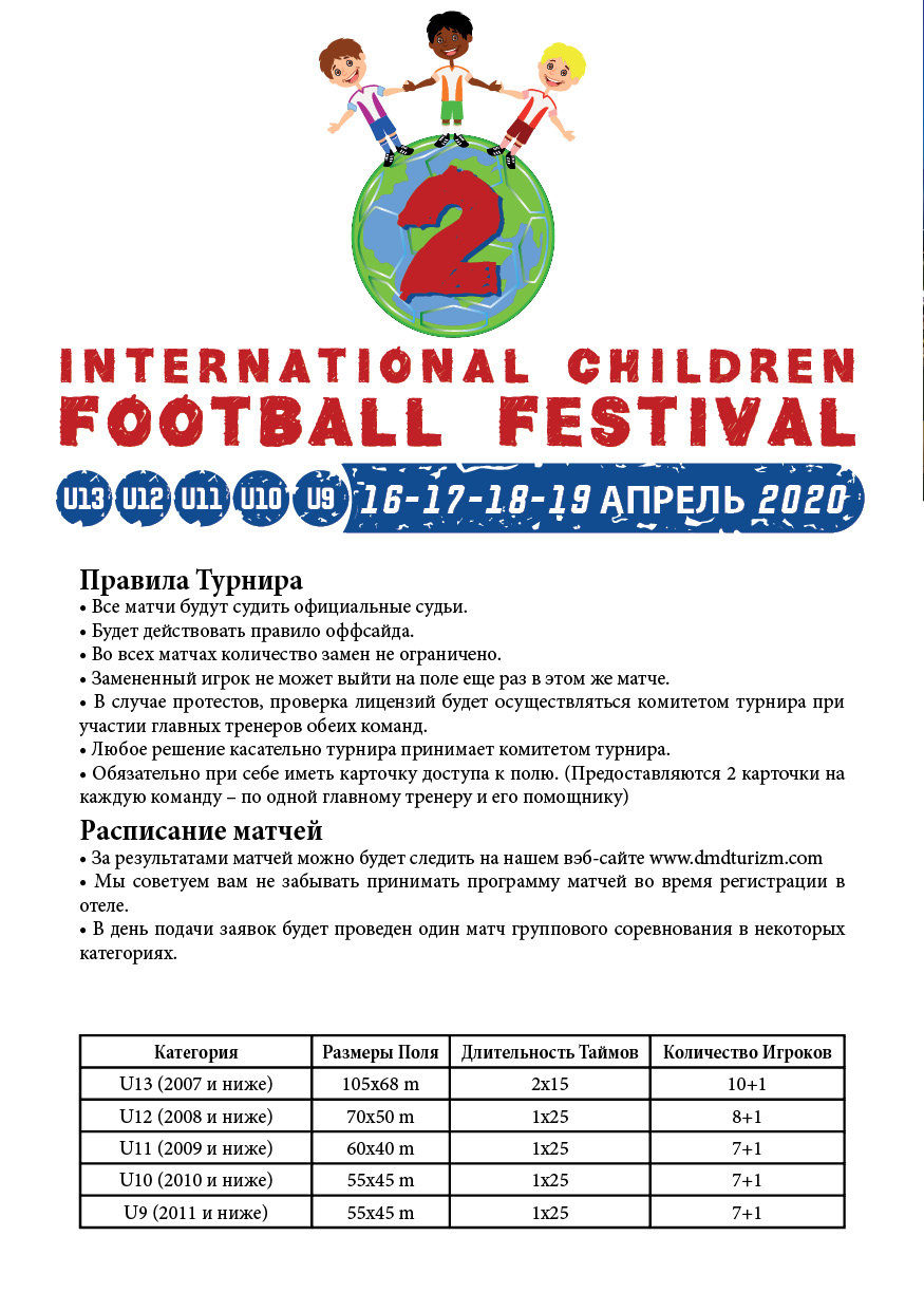 ICFF-212.jpg