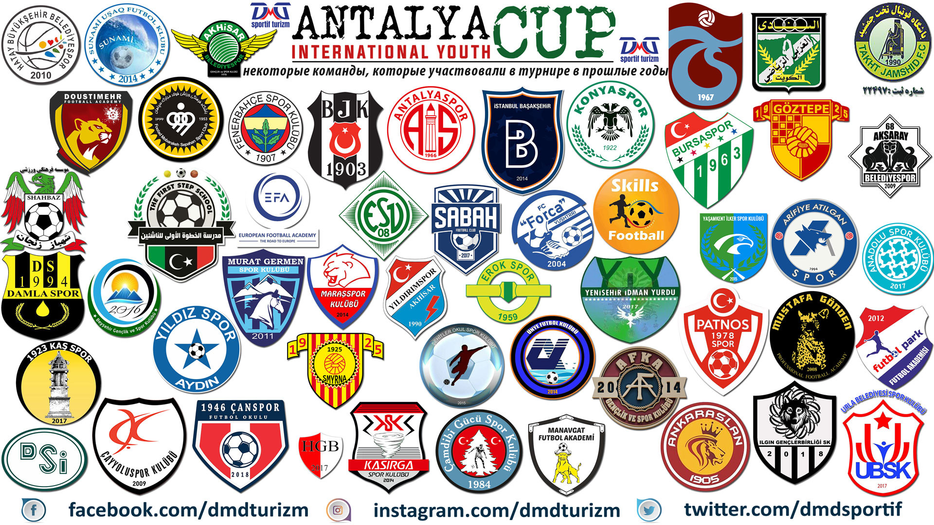 antalya-cup-log-mix-ru.jpg