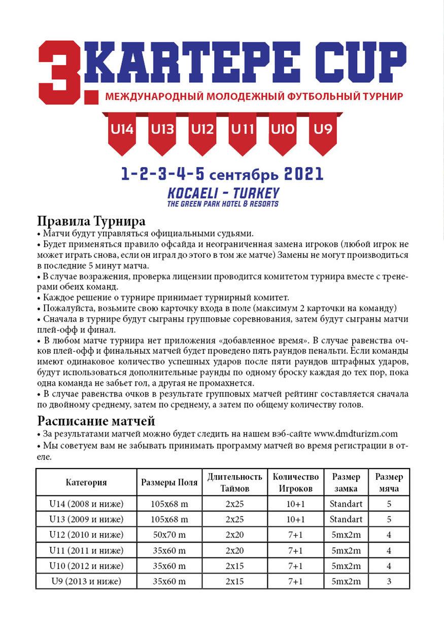 kartepe-cup-3-12.jpg