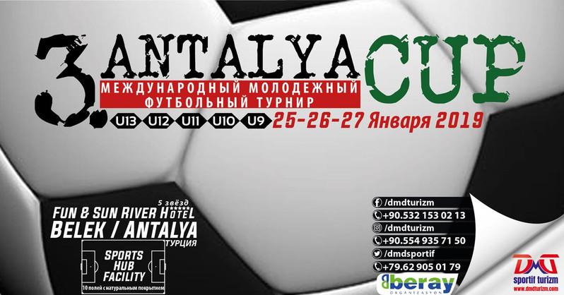 antalya-cup-3-ru-web1.jpg