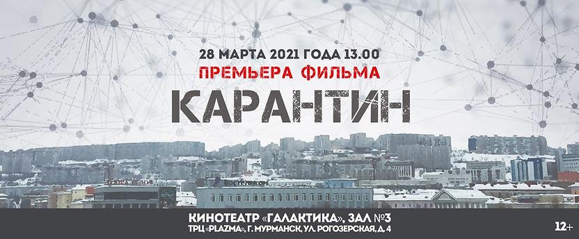 2021-03-18 16.47.30.jpg