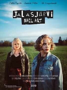 Jalasjärvi Nail Art