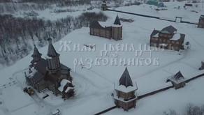 Российский фильм получил гран-при