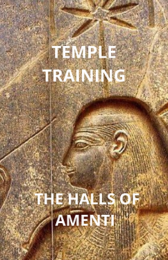 The Halls of Amenti.png