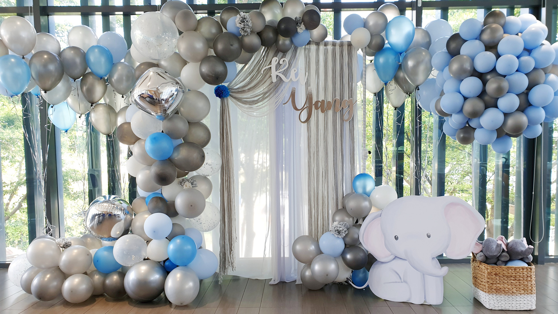 Elephant Themed Party