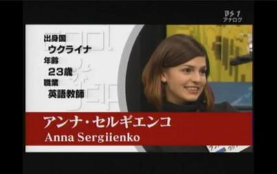 Anna Just