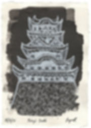 Himeji-castle-sketch-website.jpg