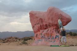 imiksimik bouldering boulderen marokko morocco topo.JPG