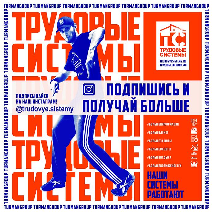 TC-poster.png