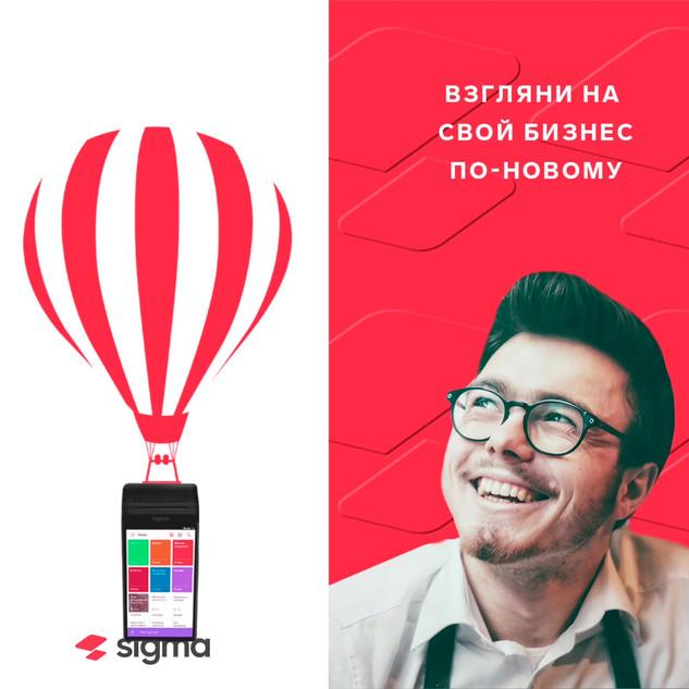 sigma banner4.mov