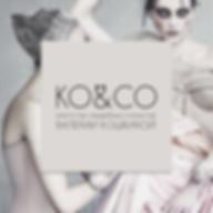 логотип для агентства свадебных стилистов