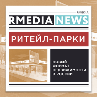 renta news.png