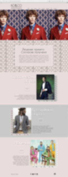 сайт для агентства свадебных стилистов