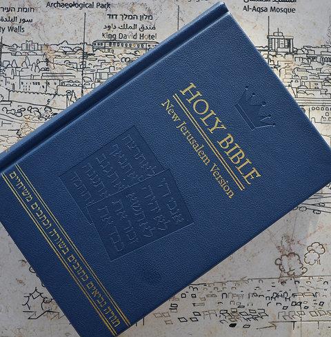 NJV Bible