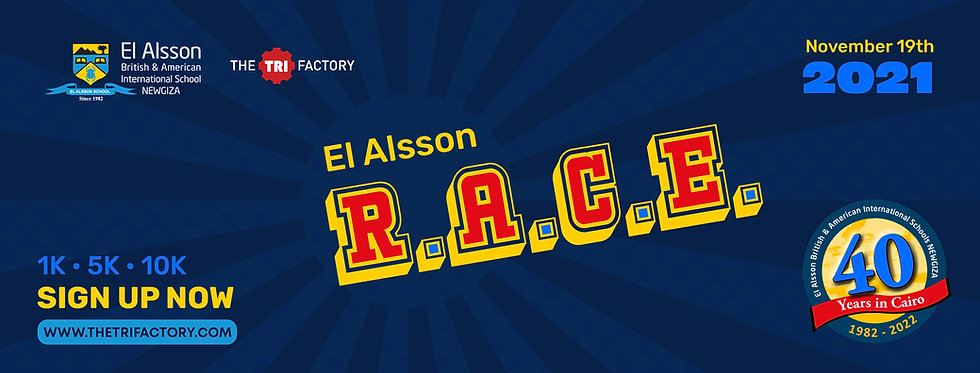 ElAlssonRace_Wix Banner.jpg